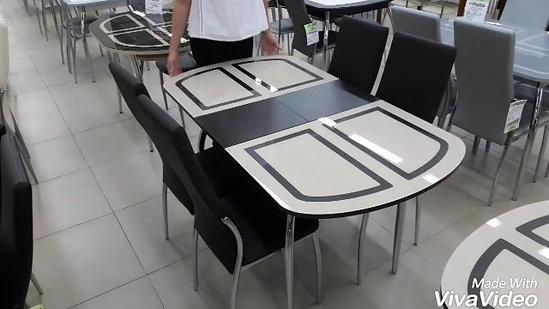 "Стол ""ПОРТОФИНО"" рис.1"