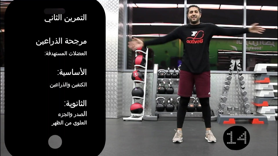 FAHAD X Fitness First
