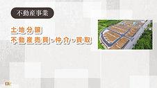 Dream City 長須賀