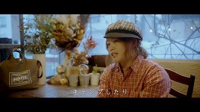 Yuuko Nagumo [訪問美容 SOURIRE]