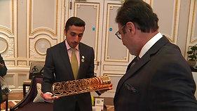 UAE Ambassador