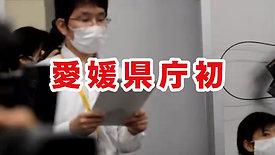あさぬま和子TV『謝謝台湾‼️コロナウイルス支援医療用物資到着』