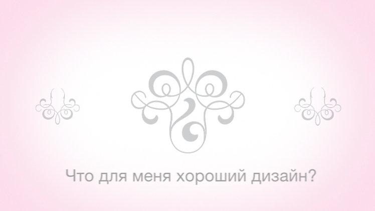 Nts-design
