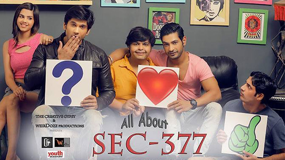 All about Section 377 | LGBTQ web series