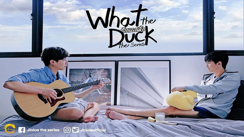 GWS - What the duck