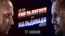 Match 4 | Fight Nights - Emelyanenko VS Maldonado