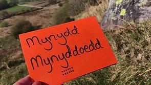 MYNYDD