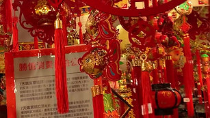 勝億中國結飾