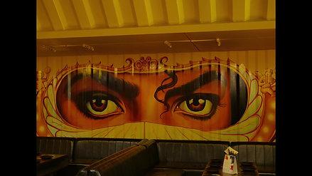 Dangerous Album Art Mural