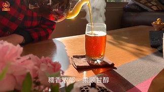 how to cook white tea