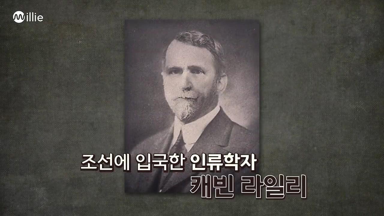 캐빈 방정식X티키틱_youtube
