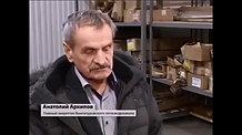 Новости Нашего Города 16.01.2015