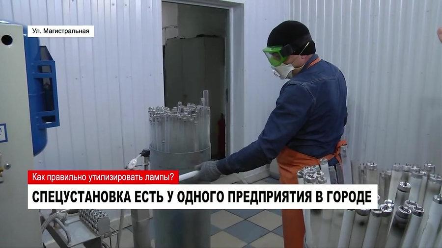 Новости24 03.05.2018