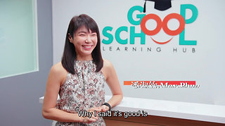 Good School Video Testimonials