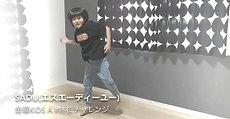 休校チャレンジ②