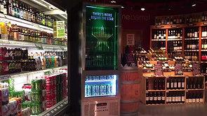 transparent-lcd-heineken-fridge