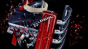 Engine (HD)