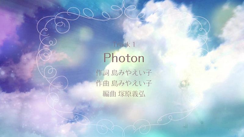 photon_kattenipv