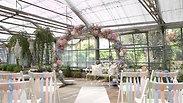 Hochzeitsfilm - Gewächshaus