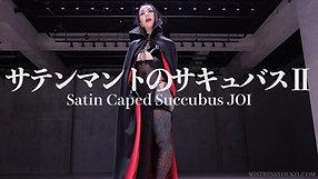 Satin Caped Succubus JOI sample