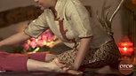 Thai-Massage Tutorials Der Beginn einer perfekten Massage