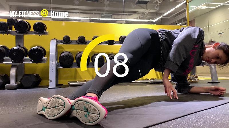 Slim & Trim Workout