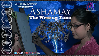 Ashamay The Wrong Time