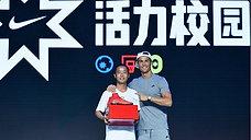 Cristiano Ronaldo 活力校园