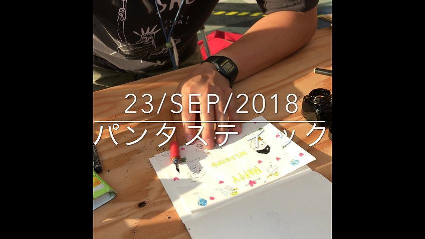 Sep,2018 COCOON CITY Saitama-si,Saitama
