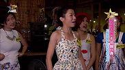 ★夢想星巴士 Dream Bus★ 59 女神玩得火 - 圓山(Gaucho短版)