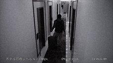 OCBC_Ghost_DirCut