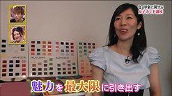 GirlsParty【静岡女子必見情報トークバラエティ】#261 Part1