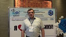 Онгемах Э.Г. (Директор по науке и инновационному развитию, АО «Росгеология»,  г.Москва)