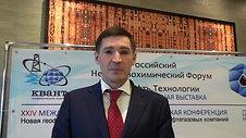 Хайков В.Б. (Президент, председатель Правления «Национальная Ассоциация Нефтегазового Сервиса», г. Москва)