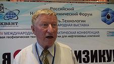 Утоплеников В.К. («Институт проблем нефти и газа», РАН, г. Москва)