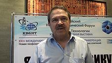 Валиуллин Р.А. (Президент АИС, г. Уфа)