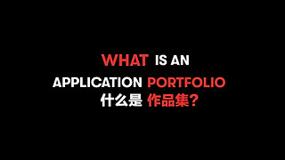 Art and Design Portfolio- WeDesign