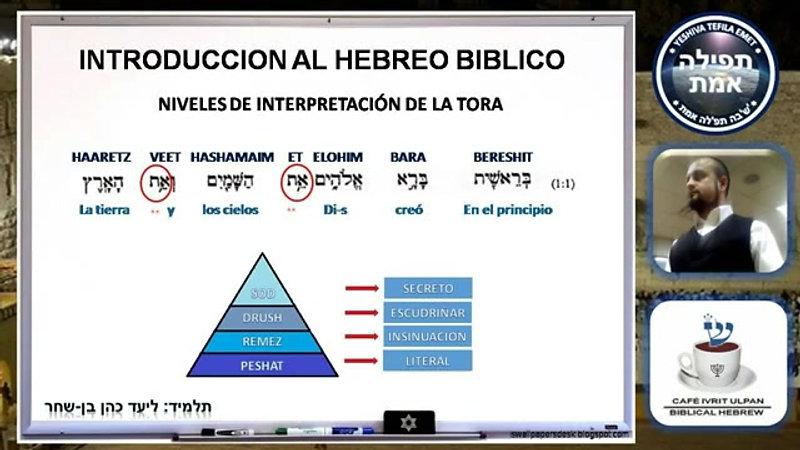 CURSO DE HEBREO BIBLICO CLASE 1