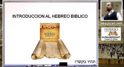 Introducción Hebreo Biblico