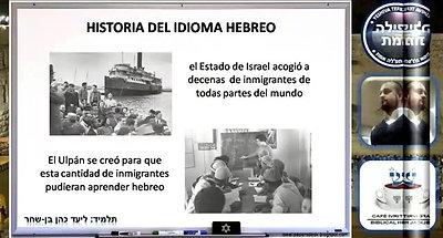 CURSO DE HEBREO BIBLICO CLASE 2