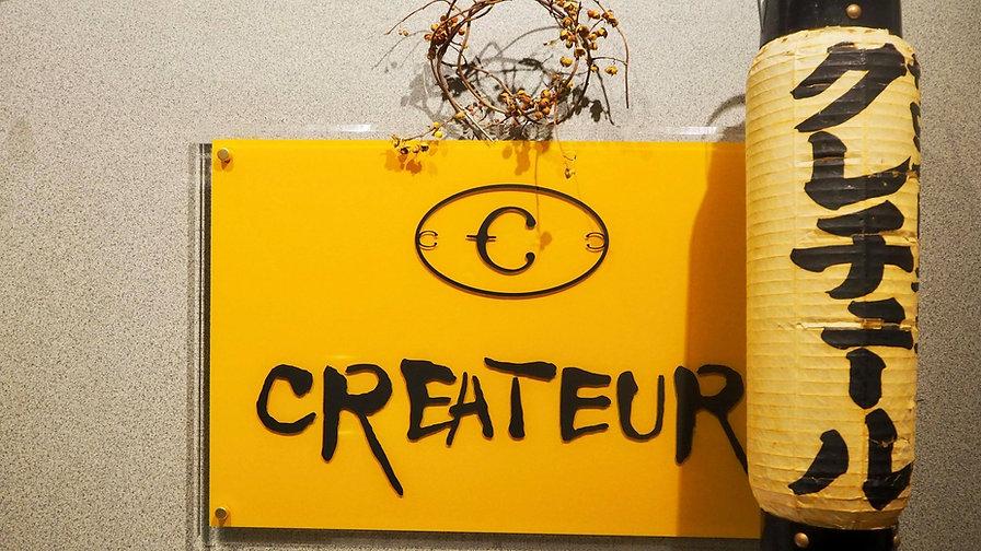 Restaurant CREATEUR