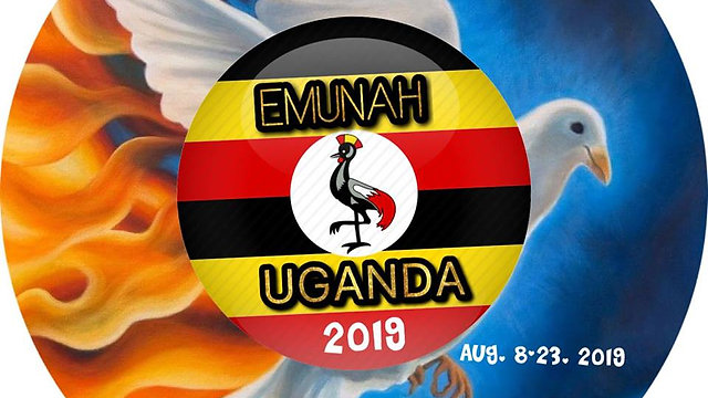 2019 Emunah Uganda