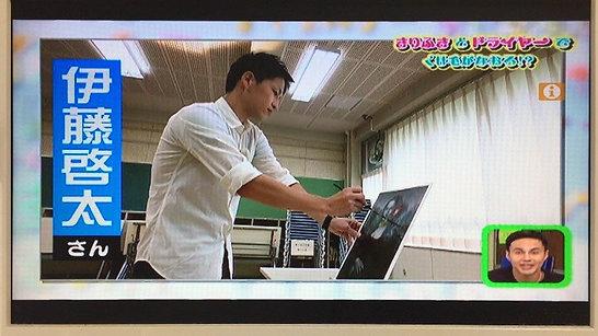 TV出演 NHK すイエんサー