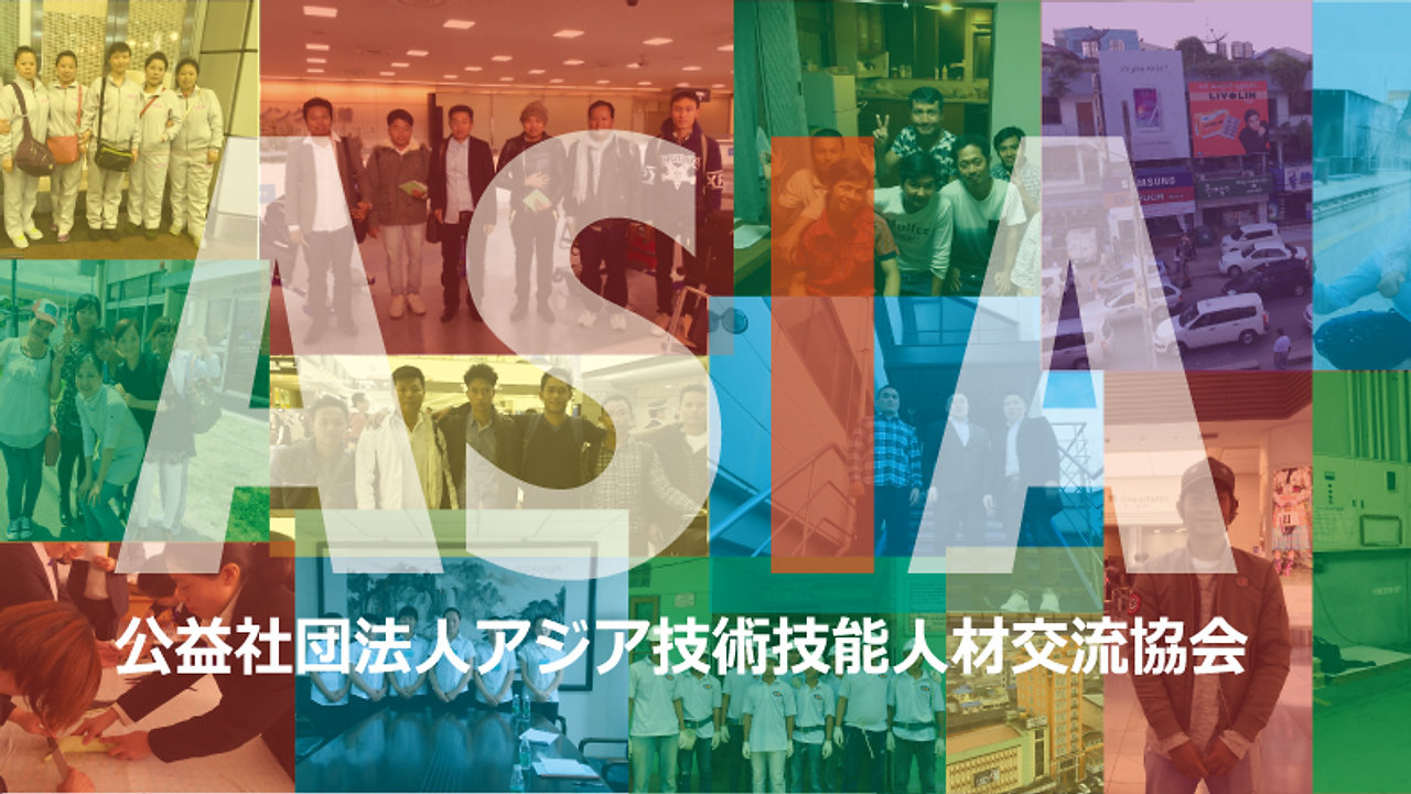 ASIA TV