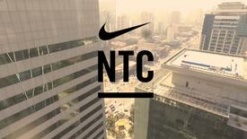 Nike NTC - Yoga