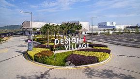 Design Village Mall