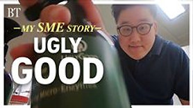 UglyGood Business Times Feature
