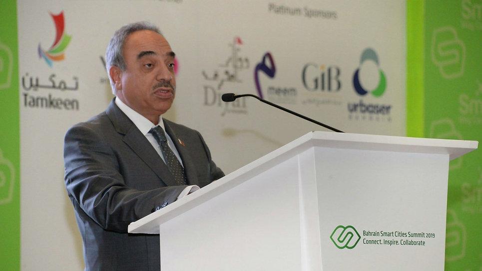 Bahrain Smart Cities Summit 2021