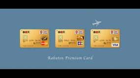 Rakuten Premium Card