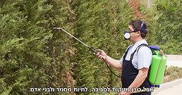 בקתוש - הדברת יתושים טבעית